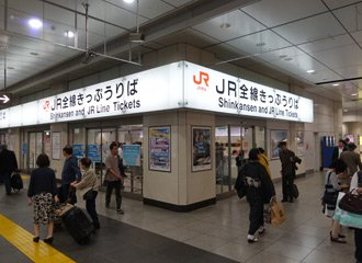 Shinkansen ticket office, Yaesu side.