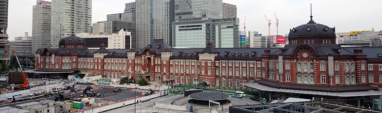 Tokyo's main central station