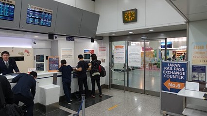 Japan Rail Pass exchange counter, Tokyo Yaesu Central.