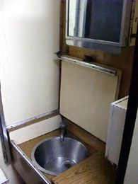Washbasin in 1st class sleeper