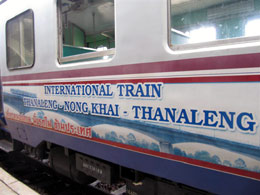The international train from Laos to Thailand