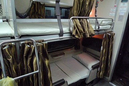 2nd class air-conditioned sleepers on a Malaysian train.