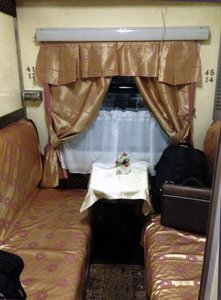 2-bed sleeper on the train to Moldova