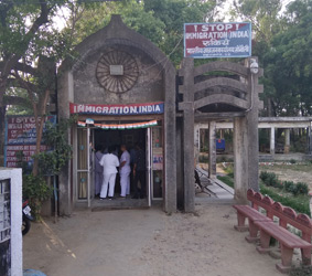 Indian immigration office, Nepalese border