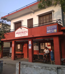 Nepal immigration office