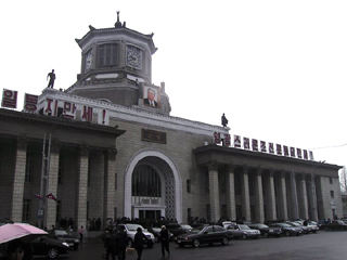Pyongyang train station, North Korea