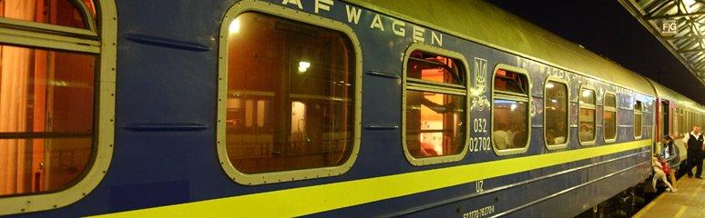 Поезд варшава прага