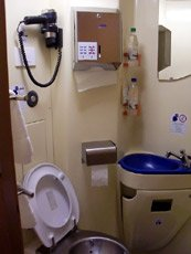 En suite toilet & shower on EuroNight sleeper train Ister to Bucharest