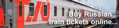 Buy Russian train tickets online