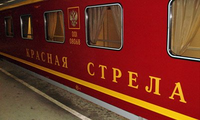 The most famous train from St Petersburg to Moscow:  The Krasnaya Strela or 'Red Arrow'.  You can now buy Russian train tickets online.