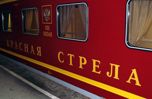 The most famous train from St Petersburg to Moscow:  The Krasnaya Strela or 'Red Arrow'