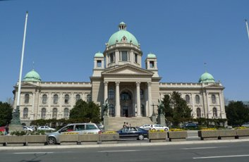 Belgrade Parliament building