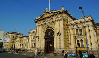 Main entrance to Belgrade station, east side.