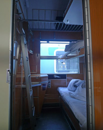 1, 2 or 3 bed sleeper on the night train from Belgrade to Bar