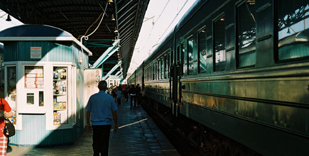 The Moscow to Bishkek train
