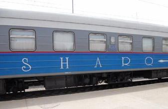 The Sharq train