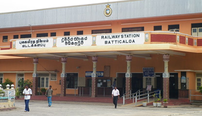 Batticaloa railway station