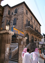 The Baron's Hotel, Aleppo