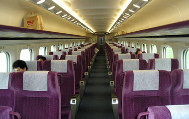Taiwan's high speed train from Taipei to Kaohsiung:  Business class