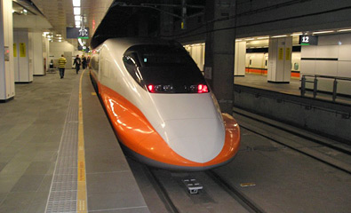 Taiwan's high speed train Taipei to Kaohsiung