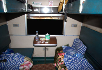 4-berth first class sleeper