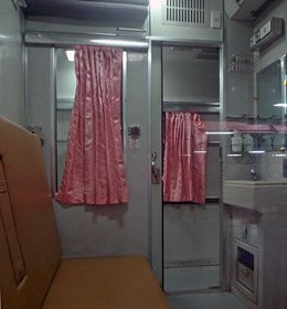 Looking at the corridor-side of the compartment
