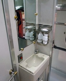 Thai 1st class sleeper, sink