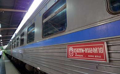 2nd class sleeper cars on the overnight train from Bangkok to Nong Khai