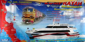 Poster advertising the train & ferry service from Bangkok to Ko Samui.