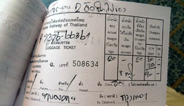 Train luggage ticket
