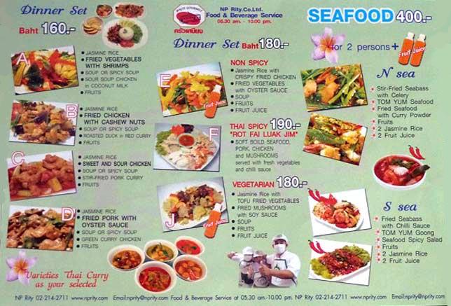Thailand train restaurant car menu