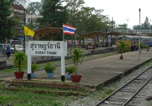 Surat Thani station, Thailand
