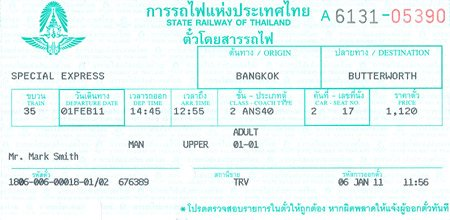 State Railways of Thailand train ticket