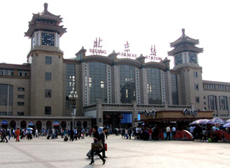 Journey's end:  Beijing main station