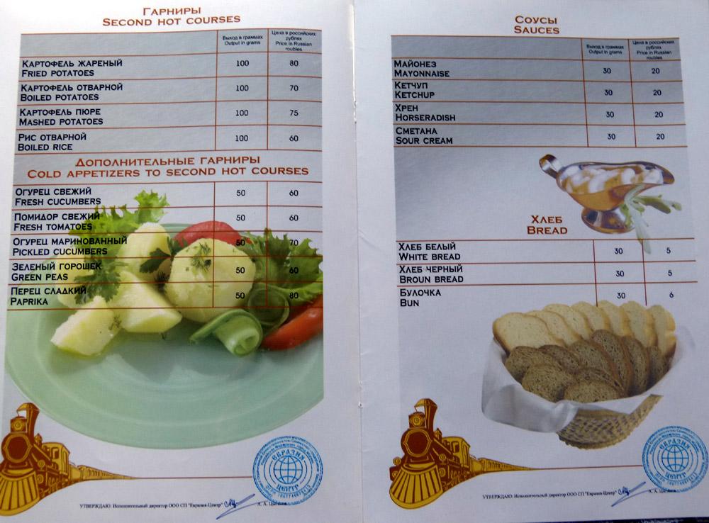 trans siberian railway sample restaurant car menus