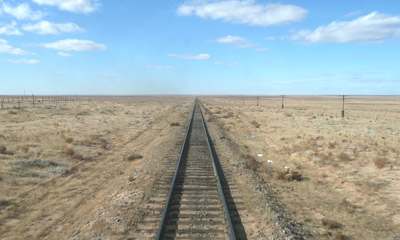 The single track across Mongolia