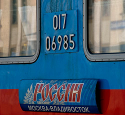 Each carriage of the Moscow-Vladivostok 'Rossiya' carries a train nameboard