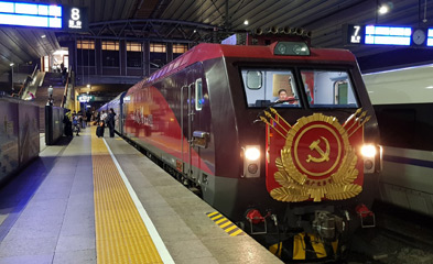 Chinese locomotive on train 19 leaving Beijing