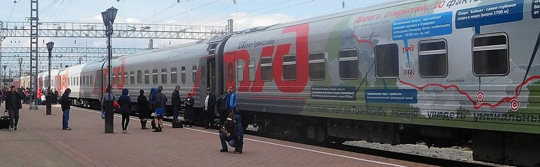 The Rossiya train from Moscow to Vladivostok