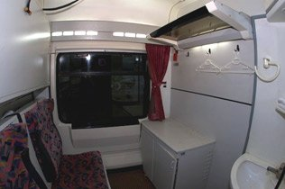 Take the train from Istanbul to Konya:  Sleeper compartment