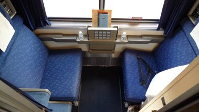 Amtrak Superliner roomette