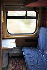 1, 2 or 3 bed Ukrainian sleeper compartment