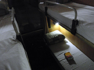 Beijing to Hanoi by train.  4-berth soft sleeper on the Vietnamese train from Dong Dang to Hanoi