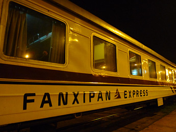 Fanxipan Express carriage