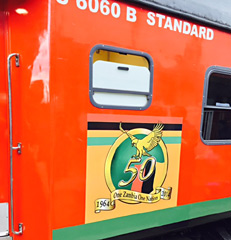 Logo on carriage side of Jubilee Express