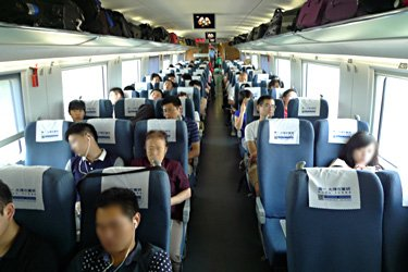 2nd class seats on a CRH380B Shanghai to Beijing train