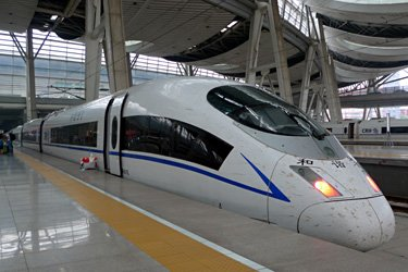 CRH380B high-speed train arrived at Beijing South station