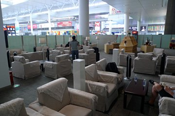 Shanghai Hongqiao business class lounge