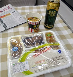 Tray meal bought from the buffet car