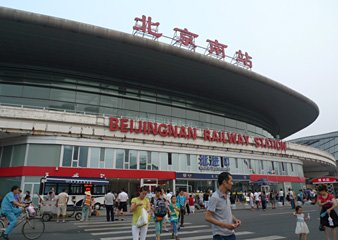 Beijing South Station, exterior